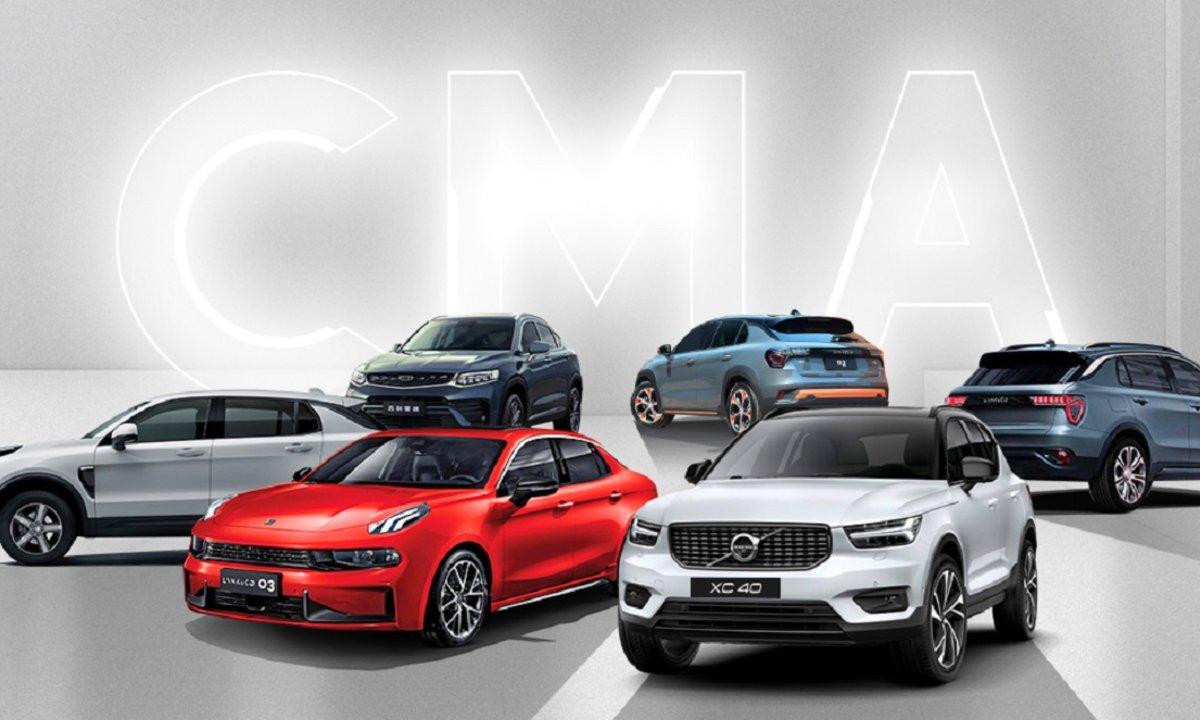 Geely skal bygge ny luksusbil – sikter mot Tesla og Mercedes