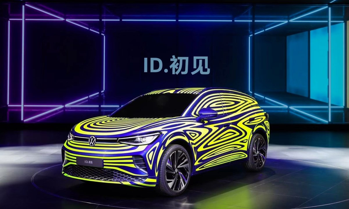 ID.4 / ID.4x (Volkswagen)